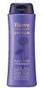 Biove purlym(ビオーブピュリム)スキャルプシャンプー リペアスキャルプ